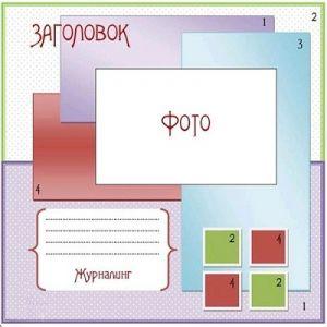 открытки в стиле скрапбукинг 2