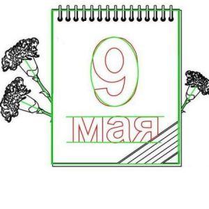 рисунки к 9 мая день победы для детей поэтапно 15