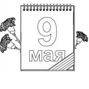рисунки к 9 мая день победы для детей поэтапно 16