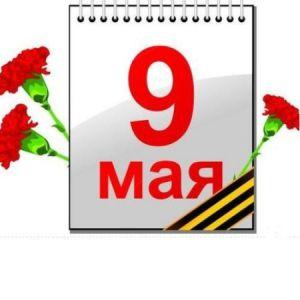 рисунки к 9 мая день победы для детей поэтапно 17