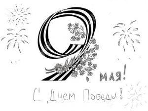 рисунки к 9 мая день победы для детей поэтапно 25