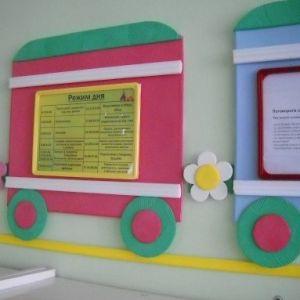 родительский уголок в детском саду - 3