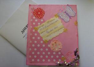 Как украсить школьный дневник фото 12