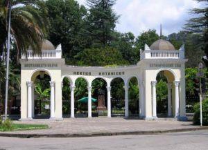 Абхазия, Сухум1