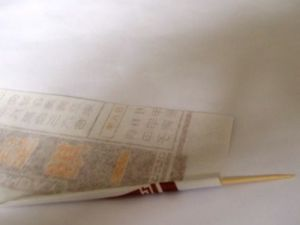 Как сделать вазу из бумаги2
