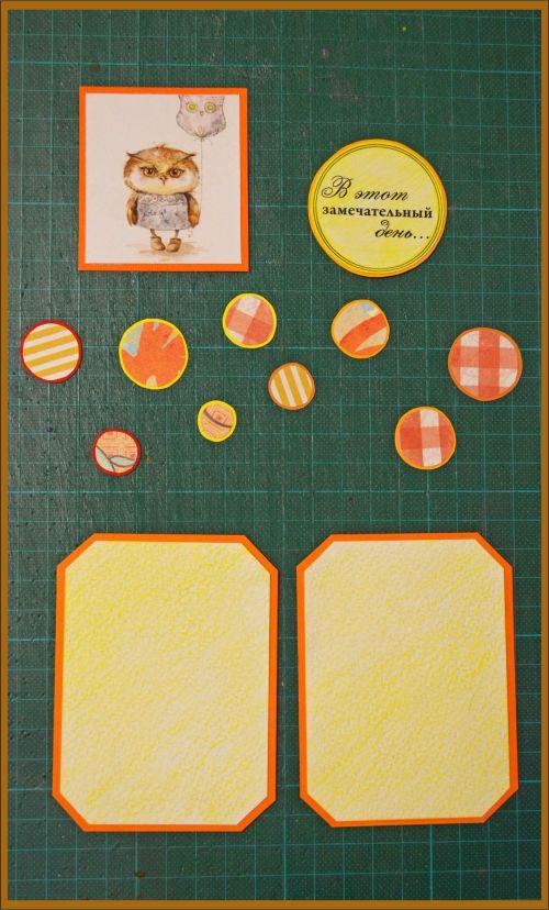 скрапбукинг открытки с днем рождения14