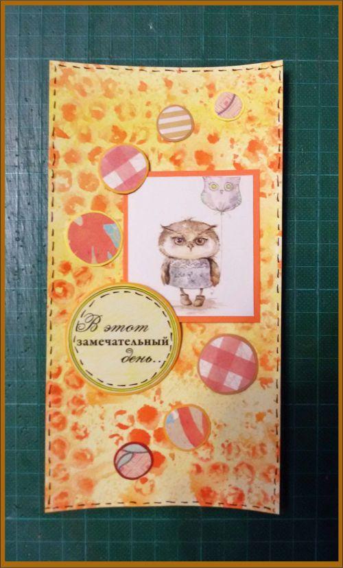 скрапбукинг открытки с днем рождения 18