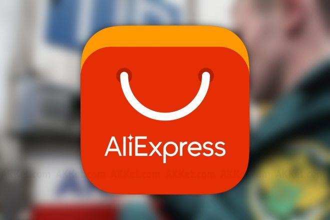 AliExpress-2-Russia-2017