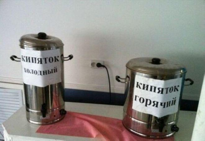 Это анекдот: 20 новых фото из серии «а в России тем временем …»