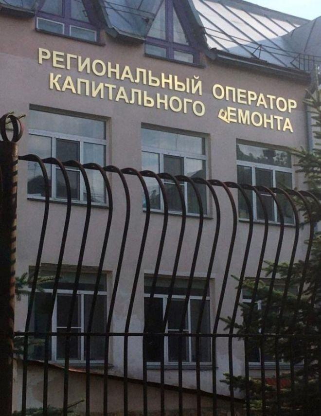 Россия в 20 кадрах, или что новенького на просторах нашей Родины
