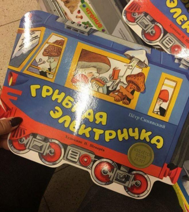 20 новых ироничных фото из серии «тем временем в России»