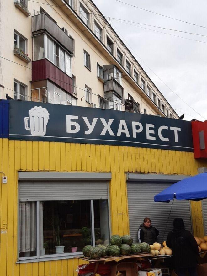 30 кадров с просторов России, которые вызывают у нас массу вопросов