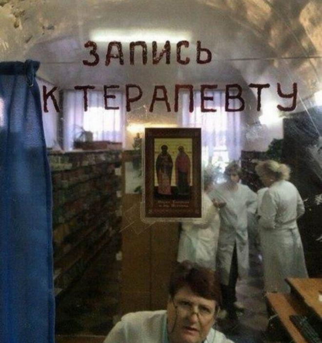 20 новых забавных фото из серии «умом Россию не понять…»