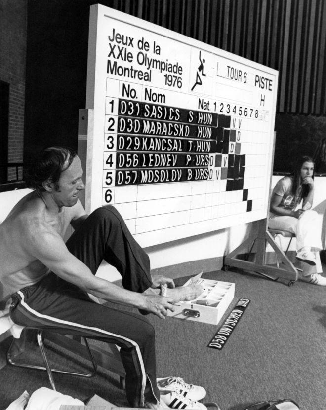 1976 Борис-фальсификатор