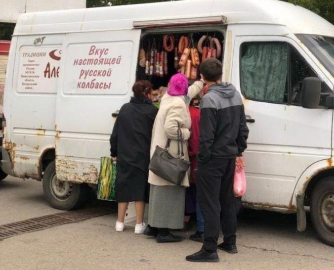 Угадай страну, или 20 новых фото о маразмах и приколах из России