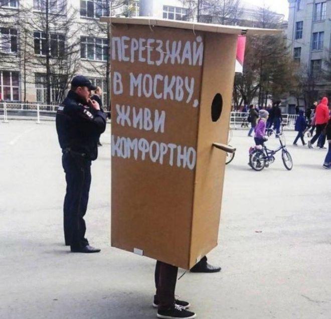 25 фото объясняющих, почему к русским относятся в мире с осторожностью
