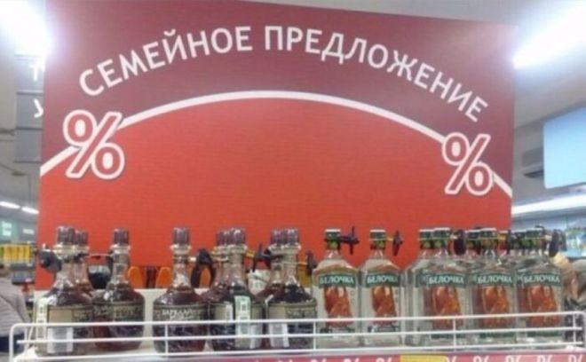 Такое возможно только в России: 20 фото, которые заставят вас улыбнуться