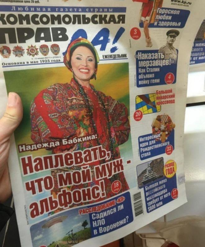Наша неунывающая Russia: 20+ смешных фото о буднях сверхдержавы
