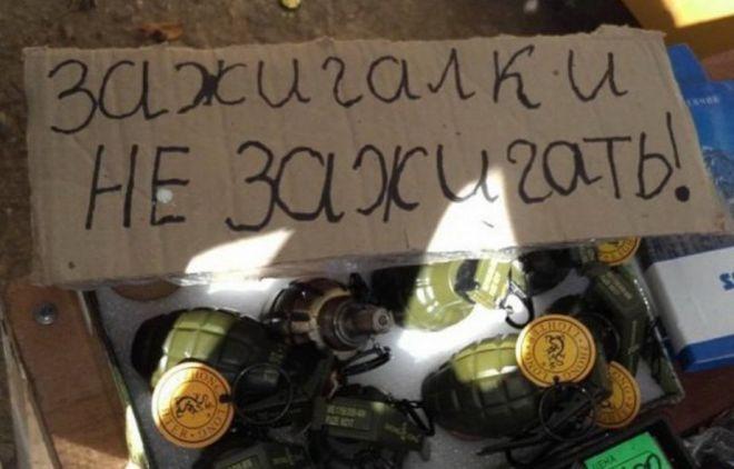 25 смешных запретов из России