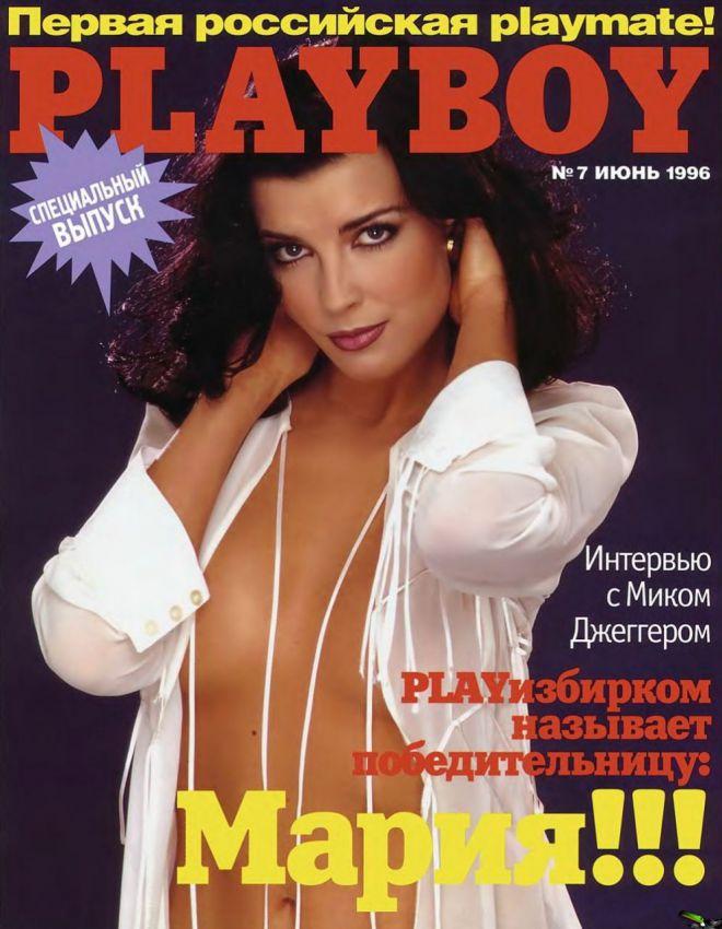 rossiyskie-filmi-erotika-smotret