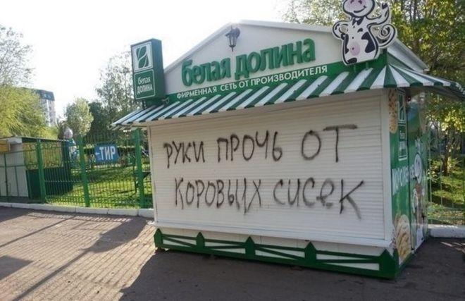 Это Россия, детка: 20 смешных и неповторимых кадров с родных просторов