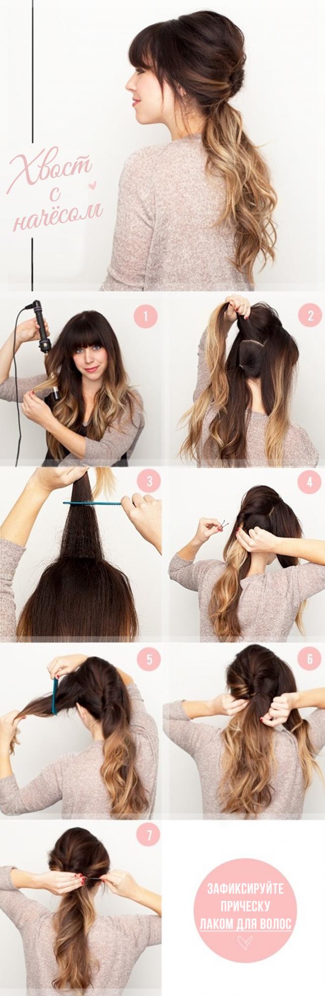 Прическа для длинных волос с челкой в домашних условиях