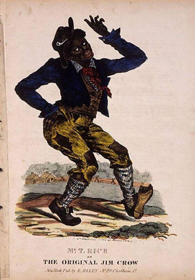 Танцующий негр