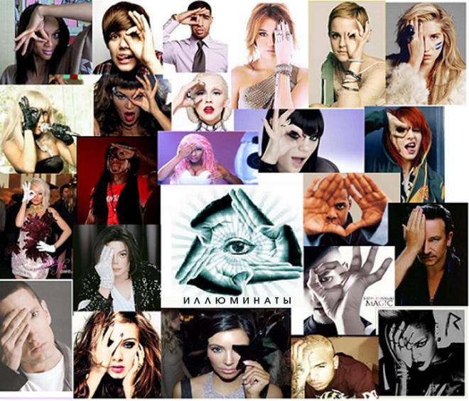 Каждая знаменитость хоть раз делала фото, выделяя или прикрывая один глаз