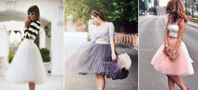 Юбка как у балерин фото