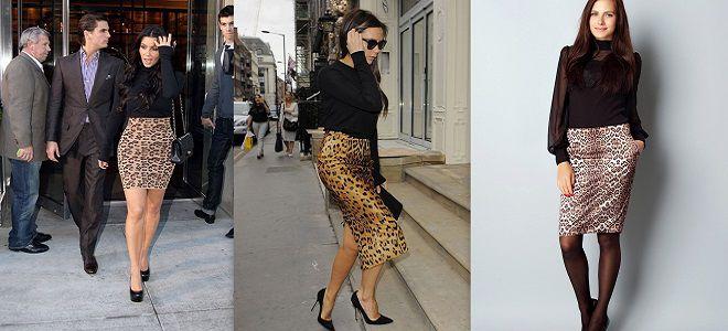 Юбка леопардовая с чем носить фото