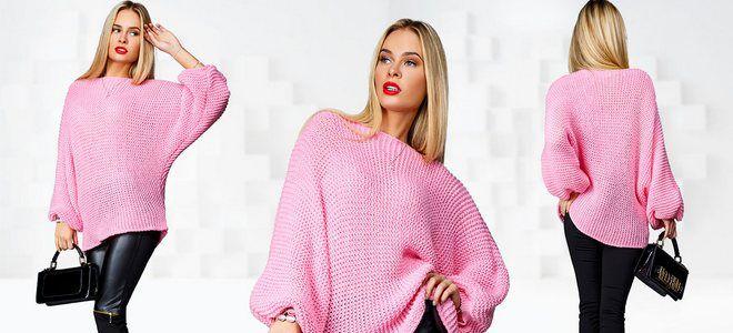 Пуловер С Рукавами Летучая Мышь Доставка