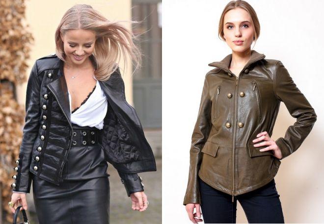 Кожаные Куртки Милитари
