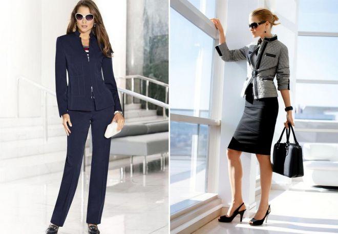 Офисная Одежда Для Девушек Купить