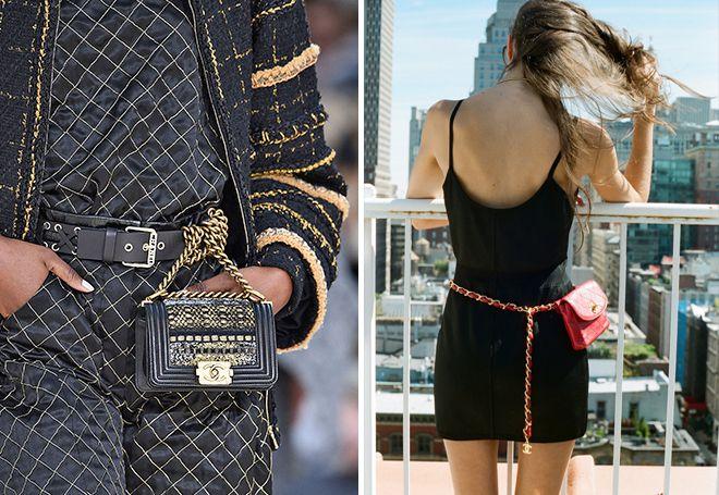 Брендовая Одежда Шанель Доставка