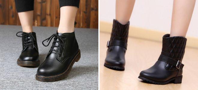 модные кожаные кроссовки женские