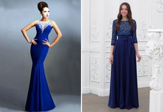 Синие вечернее платье в пол купить