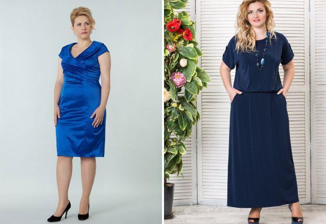 стиль одежды женщины 50 лет 2017