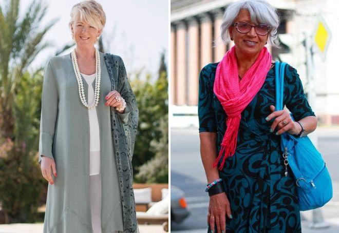 Одежда Для Женщин После 45 Лет