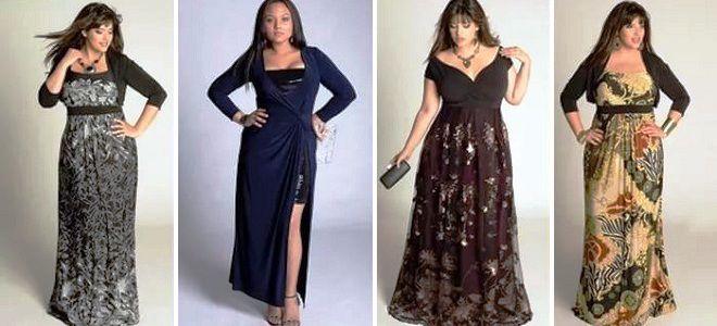 вечерние платья для полных женщин
