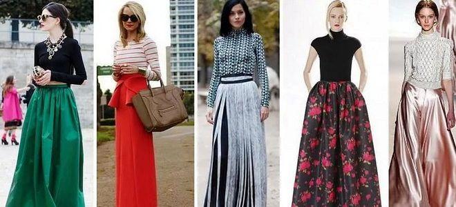 Длинная юбка из шифона фасоны