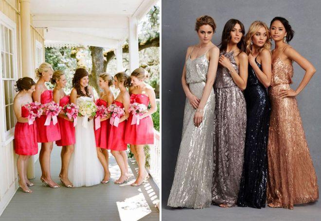 Подружки невесты красивые платья