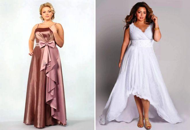 Платья для праздника для полных