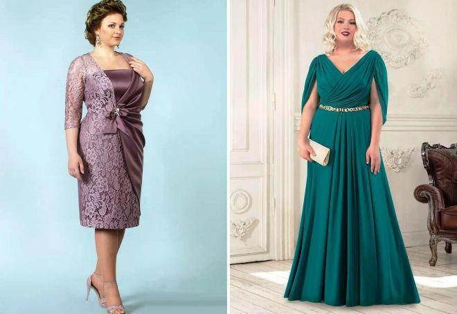 Вечерние Платья Для Полных Женщин Стильные Купить