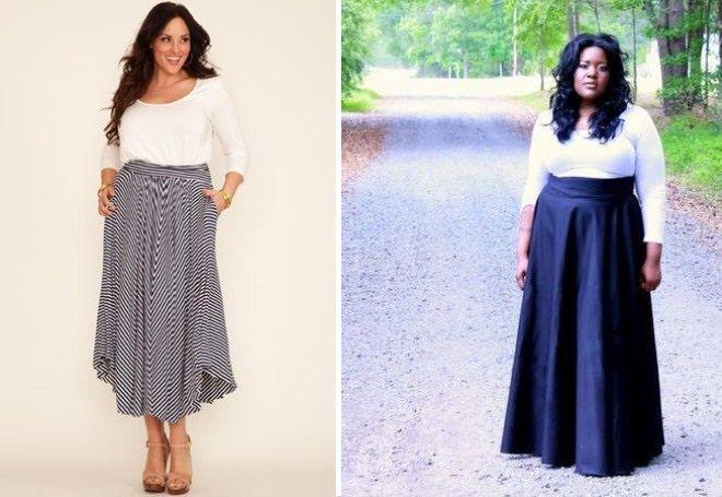 Длинные юбки для полненьких