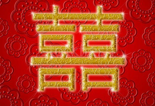 символ двойного счастья фен шуй