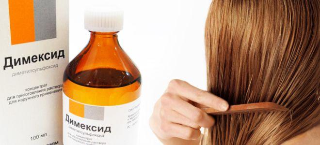 Маска для волос с димексидом для роста волос