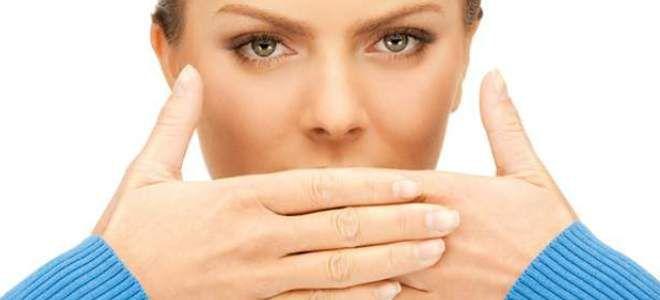 лучшее средство от запаха изо рта отзывы