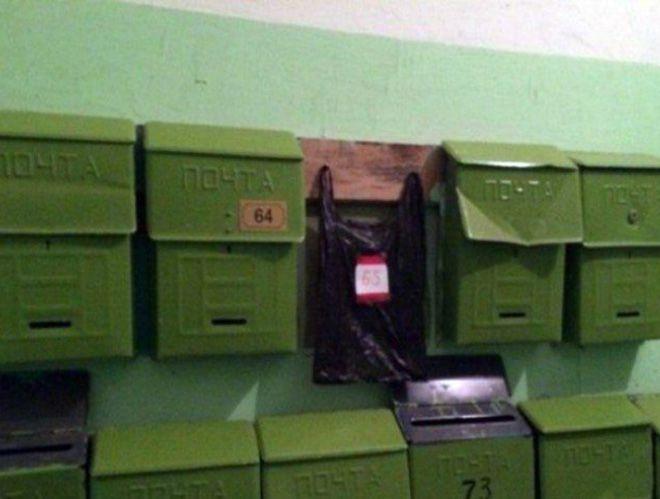 почтовый ящик постоянно