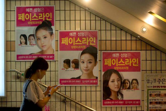 6 удивительных фактов о Южной Корее
