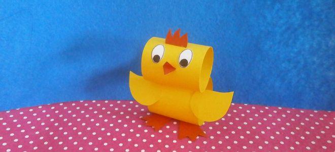Цыпленок из бумаги своими руками1